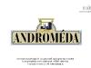 andromeda_logo_grafika_arculat_tervezes_